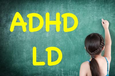 ADHD、LD(学習障害)は母親の育て方が悪い、努力が足りない?