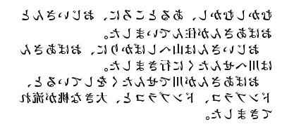 dyslexia02