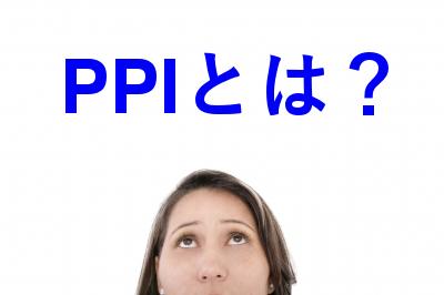 プレパルスインヒビション(PPI)の意味とは?統合失調症の感覚障害